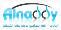 Alnaddy - Arabic portal