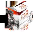 Guild Wars 2 Guide
