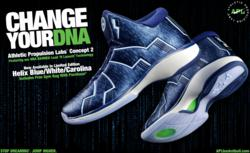 "APL Concept 2 Released In Limited Edition ""DNA-Patterned"" Helix Blue/White/Carolina"