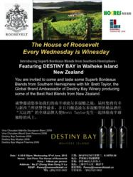 Poster announcing the tasting