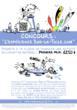 Affiche destinées aux écoles québecoises