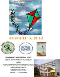 2012 Conference Flyer