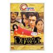 Indian cinema movies