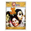 Indian cinema bollywood
