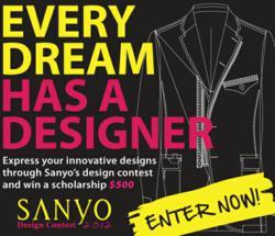 Sanyo Shokai Design Contest