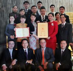 Swiss International Hotel Xiamen was recognised as '2012 Best Business Hotel' by Golden Cup Award Selection Committee of Global Hospitality Industry.