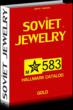 Soviet Jewelry Hallmark Catalog