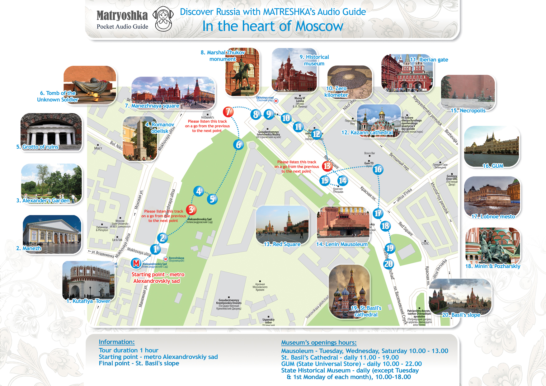 Moscow Map Sightseeing – Moscow Tourist Attractions Map