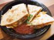 Ruffles Max Smokehouse BBQ Chicken Quesadillas