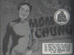 Mom Chung was featured in Real Heroes comic book series (February/March 1943)