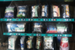A quick look at a Momba machine's shelves is enough to demonstrate that they aren't your average vending machines. Not only that--the products they vend are tailored to serve the college experience.