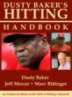 "Baseball Great Releases e-Book ""Dusty Baker's Hitting Handbook"""