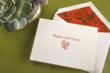 William Arthur and Vera Wang Announce Fall Stationery Sale