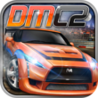 Drift Mania Championship 2 Game Icon
