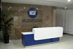 NSF International's Shanghai Testing Laboratory provides foodservice equipment testing.