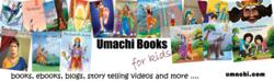 Umachi Picture Books