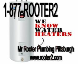 we know hot water tanks