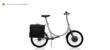 Full Frame e-Bike for Commuters