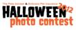 2012 Halloween contest logo
