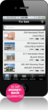 Mobile Apps for Property