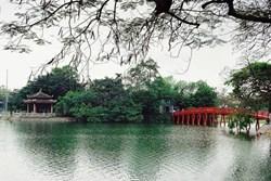 Sword Lake