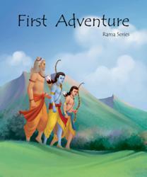 First Adventure