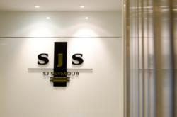 MAS approves EFM for SJS Capital Management Pte. Ltd.