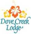 Dove Creek Lodge Key Largo Hotel