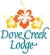 Dove Creek Lodge Key Largo Hotel