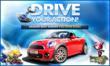 eFusion MMOG GmbH offre aux joueurs la chance de remporter une BMW...