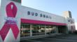 Smail Ford Display a 16 Foot Pink Ribbon for Breast Cancer Awareness Month