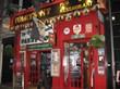 Foley's NY Pub & Restaurant's 10th Anniversary Celebration to...