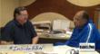 George Raveling Interviews UK Head Basketball Coach Joe B. Hall