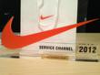 Nike Presents ServiceChannel with 2012 Vendor Excellence Award