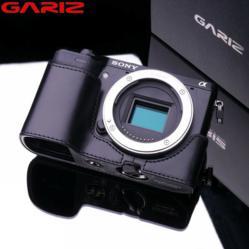 Gariz NEX-7 case