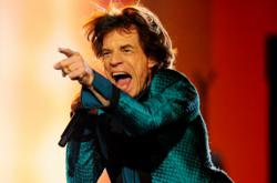 Rolling Stones 2012 Tickets