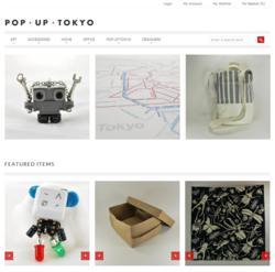 Pop Up Tokyo