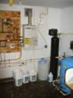 Water Treatment Systems Can Become Contaminated