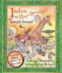 Kenya! Kenya! is an award-winning children's book