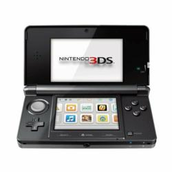 Nintendo 3DS Black Friday 2012 & Cyber Monday Nintendo 3DS Deals 2012