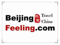 Beijing Travel Service