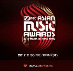mama 2012, mama, 2012, mnet, asian, music, awards, vote, asia, award, kpop, k, pop, korea