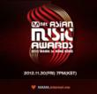 Asia's No.1 Music Festival, 2012 Mnet Asian Music Awards [ 2012 MAMA ]...