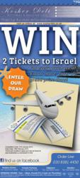 WIN 2 Tickets To Israel With Kosher Deli
