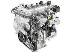 Used Engines for Sale