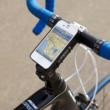 Quad Lock - iPhone Bike Mount