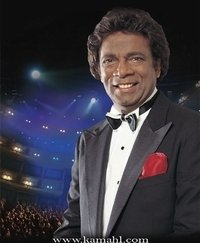 Kamahl, Australian Singing Legend