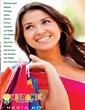 HispanicShopper.net Has Named Gabby Luna as Digital Account Manager