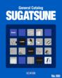 Outwater Plastics appointed as a full line distributor of Sugatsune Architectural Hardware