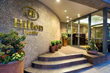 Stonebridge Companies Hilton Seattle Hotel Offers Special Halloween Package